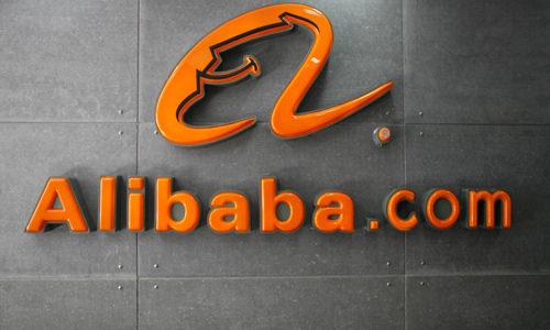 Alibaba single day