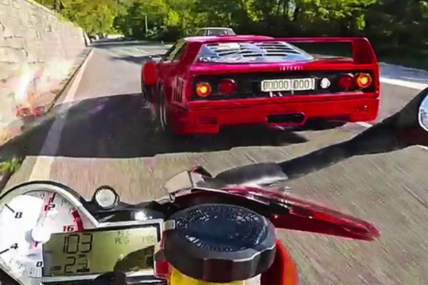 Bmw S1000RR vs Ferrari F40