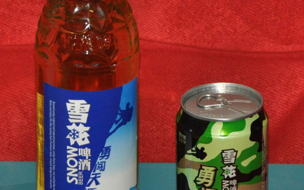 china snow breweries