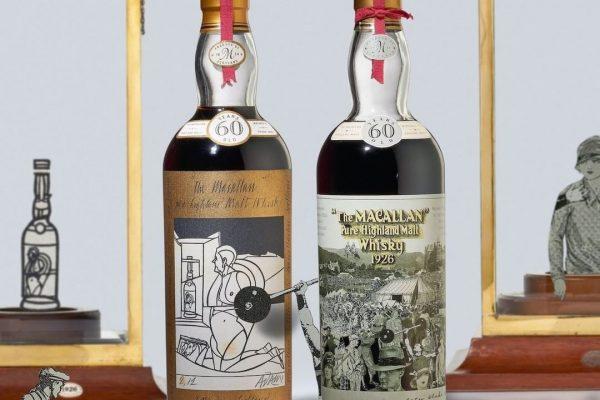 Macallan Peter Blake andValerio Adami 1926 whisky
