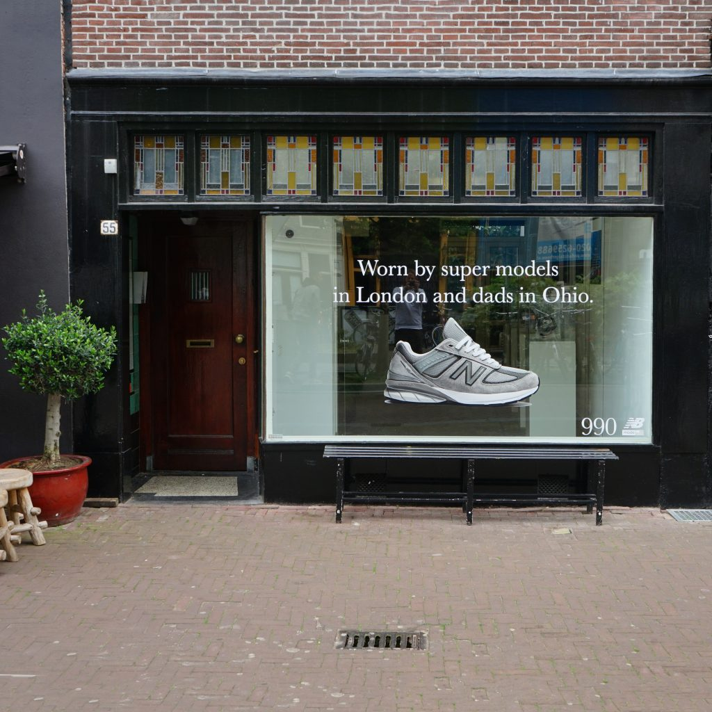 New Balance Pop-Up Museum